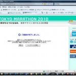 tokyo.marathon