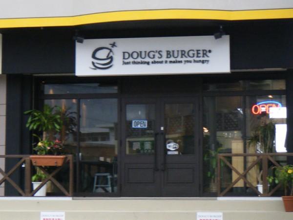 Doug's Burger